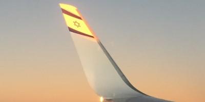 Die Bestimmung des Landes Israel