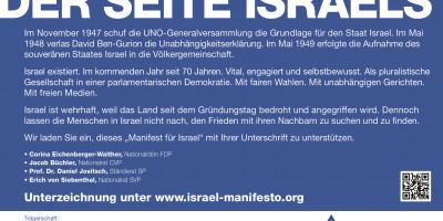 Manifeste pour Israël