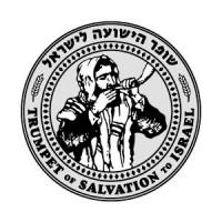 Bild Posaune der Rettung Israels